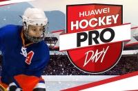 Huawei Hockey Pro Day - Hae mukaan 19.12. mennessä!