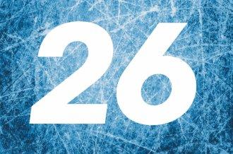 Taitokoulu – Oppitunti 26: Taaksepäinluistelusta eteenpäinluisteluun kääntyminen ristipotkulla