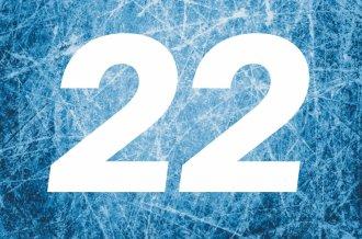 Taitokoulu – Oppitunti 22: Eteenpäinluistelusta kääntyminen taaksepäinluisteluun